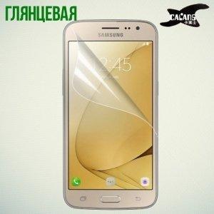 Защитная пленка для Samsung Galaxy J2 Prime - Глянцевая