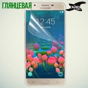 Защитная пленка для Samsung Galaxy J5 Prime - Глянцевая
