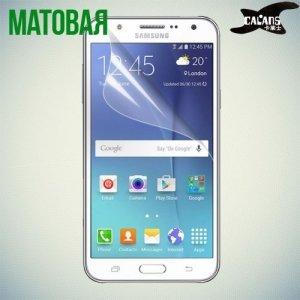 Защитная пленка для Samsung Galaxy J7 2016 SM-J710F - Матовая