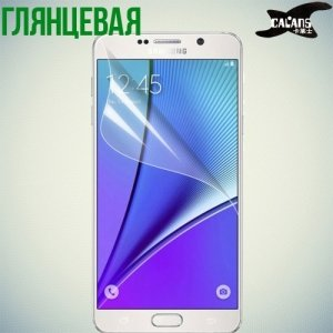 Защитная пленка для Samsung Galaxy Note 5 - Глянцевая