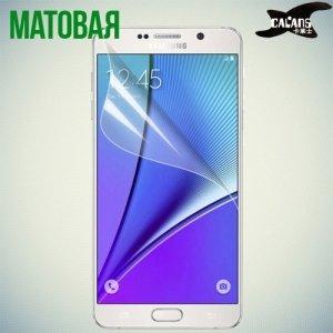 Защитная пленка для Samsung Galaxy Note 5 - Матовая
