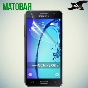Защитная пленка для Samsung Galaxy On5 - Матовая
