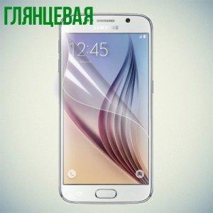 Защитная пленка для Samsung Galaxy S6 - Глянцевая