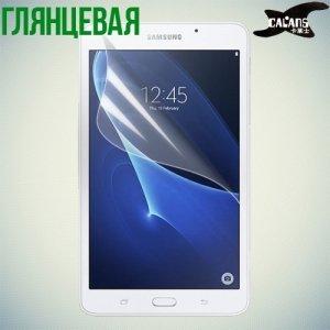 Защитная пленка для Samsung Galaxy Tab A 7.0 SM-T280 SM-T285 - Глянцевая