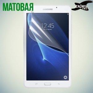 Защитная пленка для Samsung Galaxy Tab A 7.0 SM-T280 SM-T285 - Матовая
