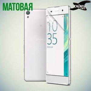 Защитная пленка для Sony Xperia XA - Матовая