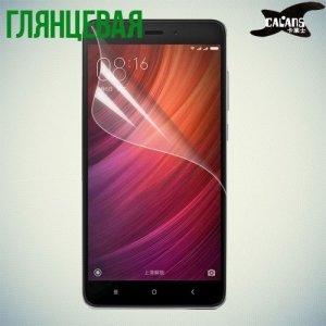 Защитная пленка для Xiaomi Redmi Note 4 - Глянцевая