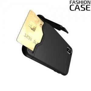 Защитный чехол для iPhone Xs / X с подставкой и отделением для карты - Черный