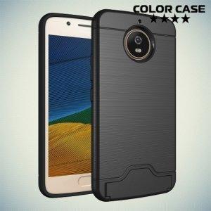 Защитный чехол для Motorola Moto G5S с отделением для карты - Черный