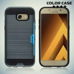 Защитный чехол для Samsung Galaxy A5 2017 SM-A520F с отделением для карты - Темно-серый