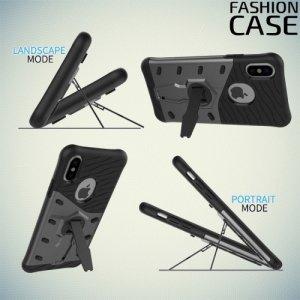 Защитный чехол с поворотной подставкой для iPhone Xs / X - Серый