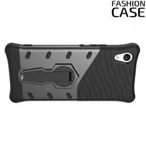 Защитный чехол с поворотной подставкой для Sony Xperia XA1 - Серый