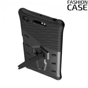 Защитный чехол с поворотной подставкой для Sony Xperia XZ1 - Серый