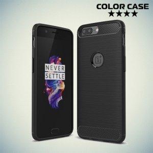 Жесткий силиконовый чехол для OnePlus 5 с карбоновыми вставками - Черный