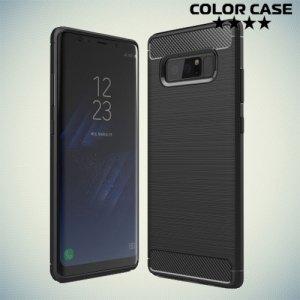 Жесткий силиконовый чехол для Samsung Galaxy Note 8 с карбоновыми вставками - Черный