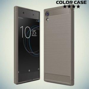 Жесткий силиконовый чехол для Sony Xperia XA1 с карбоновыми вставками - Серый