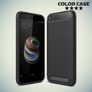 Жесткий силиконовый чехол для Xiaomi Redmi 5a с карбоновыми вставками - Черный