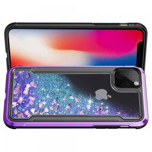 Жидкий переливающийся чехол с блестками для iPhone 11 Pro Фиолетовый