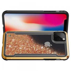 Жидкий переливающийся чехол с блестками для iPhone 11 Pro Золотой