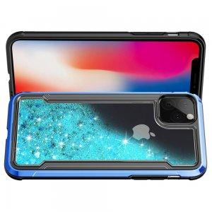 Жидкий переливающийся чехол с блестками для iPhone 11 Синий